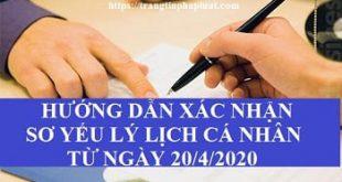 Quyết định 08/2020/QĐ-UBND Quy định mức trần thu, sử dụng chi phí in, chụp, đánh máy giấy tờ, văn bản khi thực hiện chứng thực tỉnh Quảng Nam